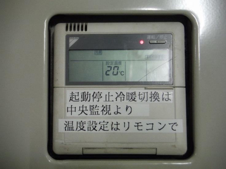 センサー反応チェック