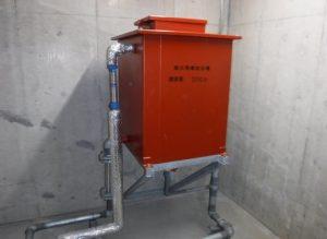 消火補助水槽